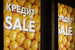 Исследование: Средняя задолженность калининградцев по кредитам составляет 244 тысячи рублей