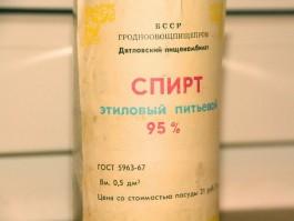 МВД России предложило увеличить допустимую концентрацию алкоголя в крови водителей