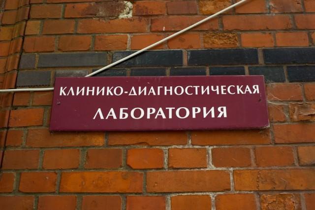 В Калининградской области выявили ещё 35 случаев коронавируса