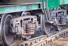 Калининградские пограничники нашли в поезде тайник с крупной партией сигарет