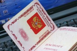На погранпереходе в Гжехотках задержали калининградца с фальшивыми деньгами