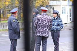 В Калининграде полиция разыскивает 21-летнего молодого человека