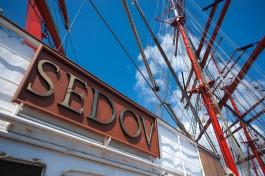 «Вперёд под парусами»: барк «Седов» готовится к первому рейсу из Калининградской области
