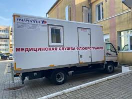 «Автотор» начал выпускать передвижные медицинские комплексы для районов Калининградской области