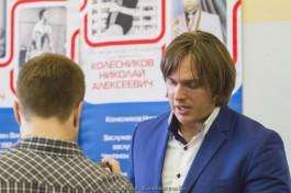 Калининградского тяжелоатлета Дмитрия Лапикова дисквалифицировали на восемь лет