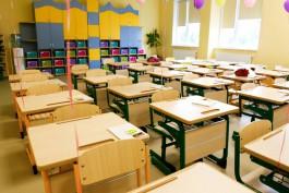 Правительство РФ выделяет 1,1 млрд рублей на строительство школ в Калининградской области