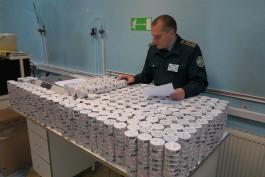 Калининградец пытался ввезти из Польши крупную партию запрещённого табака