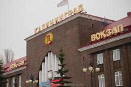 На Южном вокзале в Калининграде подключили бесплатный интернет