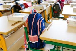 В Калининграде начался приём заявлений для зачисления детей в первый класс