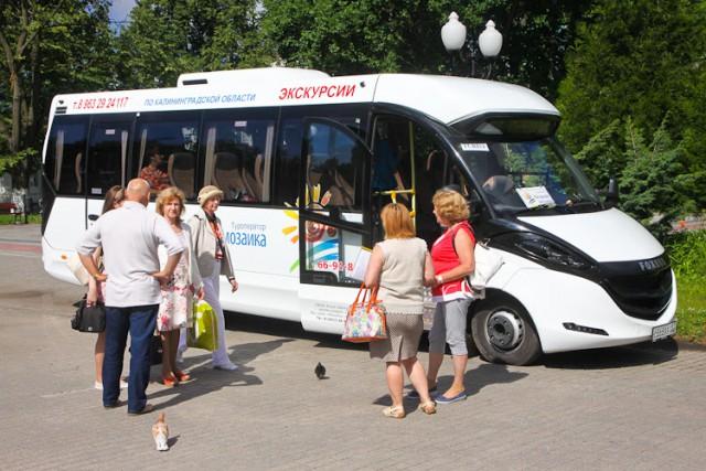 Калининградская область вошла в топ-3 по темпам роста внутреннего туризма