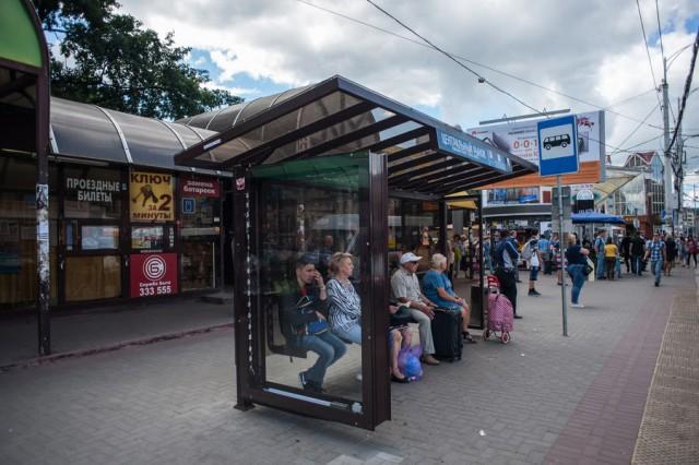 Мэрия: Половина пассажиров в Калининграде оплачивает проезд по безналу