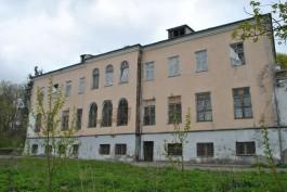 Власти продают мемориальный комплекс Командного пункта 43-й Армии в Холмогоровке за 8 млн рублей