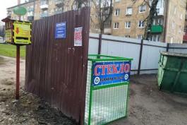 В Калининграде появились ещё два постоянных пункта приёма стекла