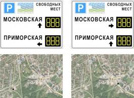 В Зеленоградске установят табло с числом свободных мест на парковках