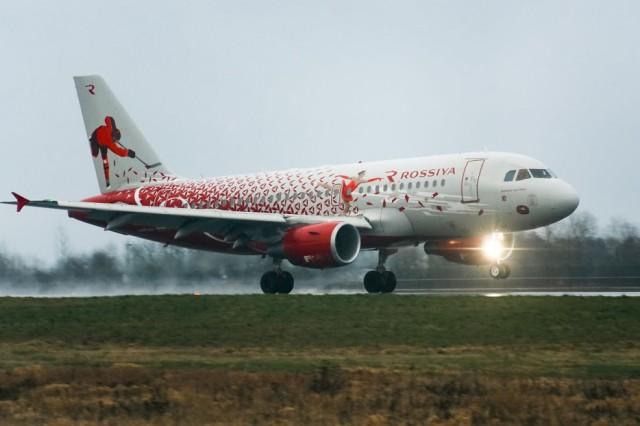 Авиакомпания «Россия» запускает рейсы в Калининград из Москвы, Санкт-Петербурга и Екатеринбурга