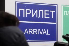 Из-за непогоды в «Храброво» отменили и задержали несколько рейсов