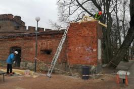 В Калининграде приступили к консервации обрушенной части башни Врангеля