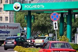 Суд обязал администрацию Калининграда продать участок под АЗС на улице Горького