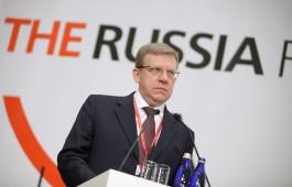 Алексей Кудрин: У государства не осталось денег на выплату пенсий россиянам
