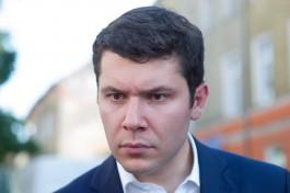 Алиханов: Создание рабочих мест решит и остальные вопросы на востоке Калининградской области