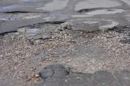 На ремонт улицы Клинической в Калининграде хотят потратить 37 млн рублей