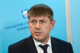 Андрей Кропоткин стал главой Калининграда