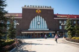 В понедельник Калининград побил рекорд минимальной температуры 1947 года