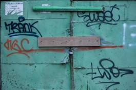 Ночью в Светлогорске сгорело 16 заброшенных гаражей
