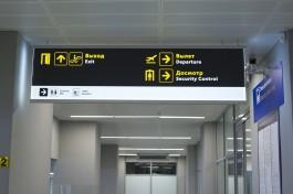 Аэропорт «Храброво» продолжит работать по изменённому графику до конца апреля