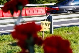Виновник ДТП с семью погибшими под Гвардейском получил 4 года 7 месяцев колонии