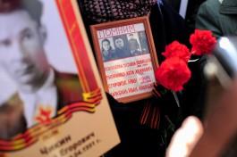 Калининградцев приглашают поучаствовать в акции «Бессмертный полк», которая пройдёт в онлайн-формате