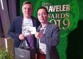 Калининградская область получила премию National Geographic за лучший экскурсионный отдых
