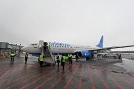 В Калининград прибыл самолёт «Победы» с изображением Балтийского моря на борту