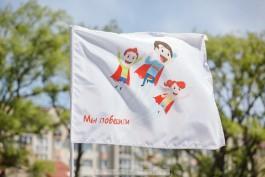 «Победители по жизни»: в Зеленоградске провели соревнования среди детей, перенёсших онкозаболевания