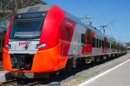 В субботу отменят два поезда на приморских направлениях