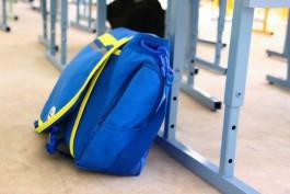 В школах Калининграда продлили карантин для учеников начальных классов