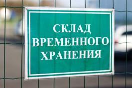 В порту Калининграда задержали 56 тонн сардины из Марокко