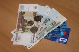 УМВД: Телефонные мошенники сняли с банковской карты жительницы Калининграда 50 тысяч рублей