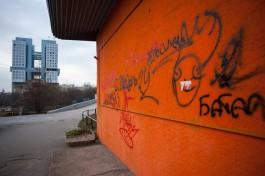 О калининградских граффитистах-вредителях