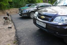 В Зеленоградске фирму лишили права на парковку и торговый павильон