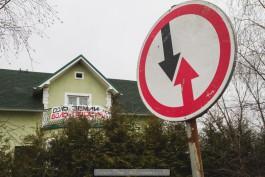 «Эксклав в квадрате»: что происходит в посёлке Нивенское после письма главе Чечни
