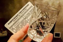 В Гурьевском округе лишили прав 15 водителей, страдающих алкоголизмом и наркоманией