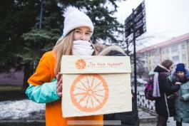 «Марафон добра»: в Калининграде стартовала благотворительная акция для помощи больным детям
