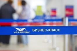 Калининград вошёл в топ направлений, куда россияне чаще всего летают бизнес-классом