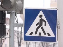 За сутки в Калининграде сбили двух пешеходов