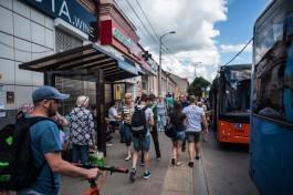 Зачем усугубили ситуацию для пешеходов возле остановки на ул. Черняховского?