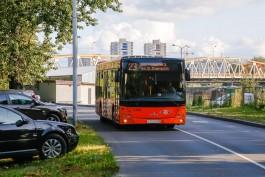 Мэрия: Большой процент кондиционеров в калининградских автобусах сломаны