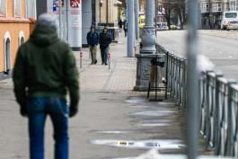 С марта 4,2 тысячи жителей Калининградской области потеряли работу