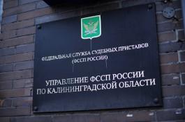 Замначальника областного УФССП покинул свой пост после обвинений в сексуальном насилии