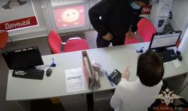Калининградца задержали за нападение на офис микрозаймов на улице Киевской